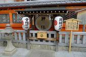 現代與傳統京阪七日遊ADY2(二):1192238473.jpg