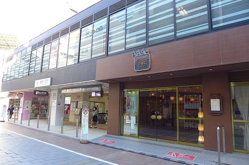 tokyu-store百貨公司、俺のハンバーグ山本、MILK LAND、宇宙人、LUPICA 茶葉 :00.JPG