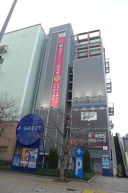 45.JPG - Diver City、獨角獸、AQUA CiTY ODAIBA、東奧、Eggs 'n Things