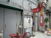 東京流浪十三天--DAY8 (四):1038991032.jpg