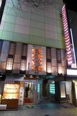 桂花拉麵、APA鹿兒島中央站前、壽庵、櫻島遊客中心、渡輪:13.JPG