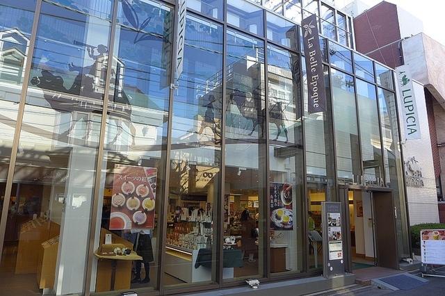 71.JPG - tokyu-store百貨公司、俺のハンバーグ山本、MILK LAND、宇宙人、LUPICA 茶葉