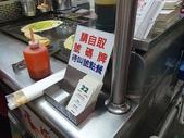 逢甲夜市美食、彩虹眷村:02.jpg