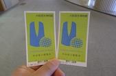 松屋、大阪歷史博物館、大阪天守閣:11.JPG