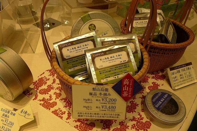 75.JPG - tokyu-store百貨公司、俺のハンバーグ山本、MILK LAND、宇宙人、LUPICA 茶葉