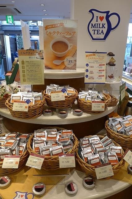 76.JPG - tokyu-store百貨公司、俺のハンバーグ山本、MILK LAND、宇宙人、LUPICA 茶葉