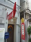 東京流浪十三天--DAY8 (四):1038991033.jpg