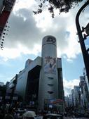 東京流浪十三天--DAY9 (五):1356367390.jpg