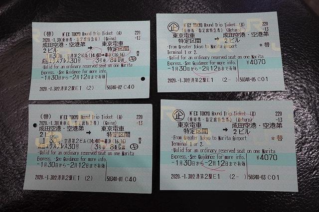 47.JPG - 白色戀人公園、一幻拉麵、PLUMM HOTEL YOKOHAMA、橫濱牛角吃到飽