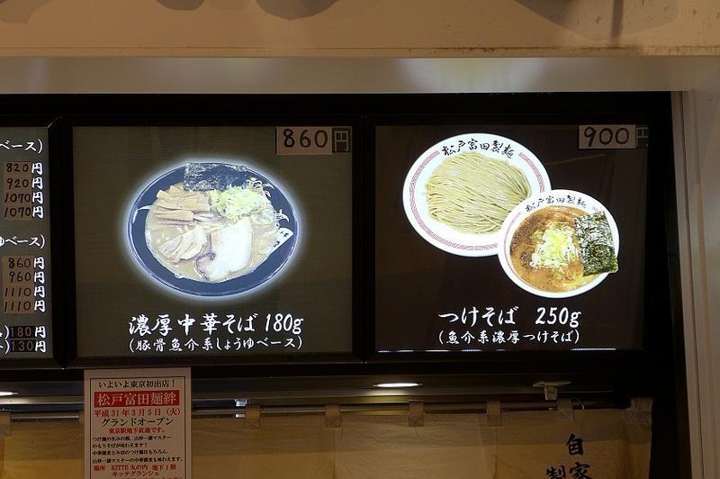 木更津OUTLET、布丁狗餐廳:08.JPG