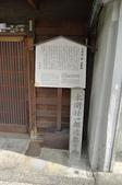 現代與傳統京阪七日遊ADY2(二):1192238439.jpg