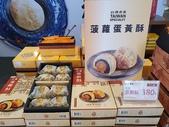 但馬屋、J.S. Foodies Tokyo、三井outlet、綠宿行旅:46.jpg