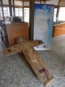 獄政博物館、檜意森活村、左岸假期飯店:21.JPG