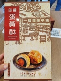 但馬屋、J.S. Foodies Tokyo、三井outlet、綠宿行旅:48.jpg
