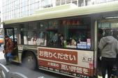 現代與傳統京阪七日遊ADY2(二):1192238440.jpg