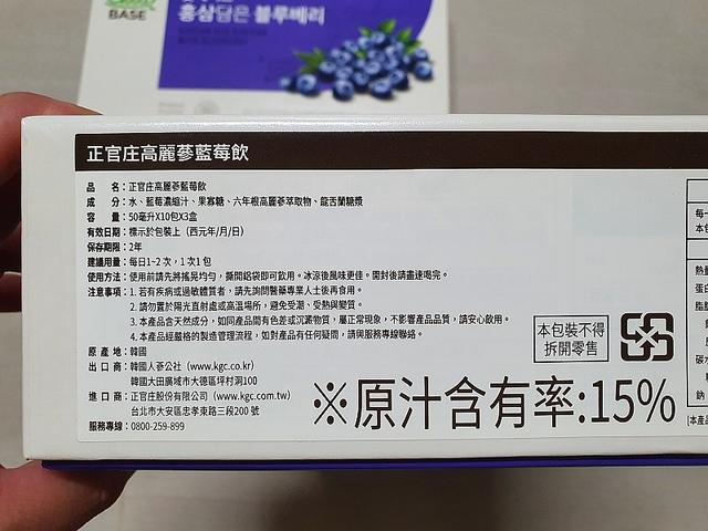 57.jpg - 希諾奇檜木博物館、六扇門火鍋、正官庄、藍晒圖、卓也藍染、陶作坊
