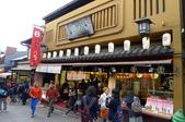 現代與傳統京阪七日遊ADY2(二):1192238477.jpg