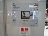 東京流浪十三天--DAY9 (五):1356367393.jpg
