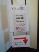 東京流浪十三天--DAY10 (三):1586717151.jpg
