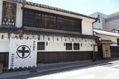 小倉山莊、中村藤吉、平等院、月桂冠紀念館、寶玉堂:13.jpg