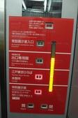 江戶東京博物館:07.JPG