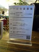 東京流浪十三天--DAY9 (六):1349595604.jpg