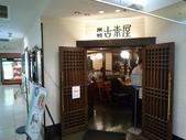 東京流浪十三天--DAY9 (七):1963621452.jpg