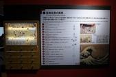 江戶東京博物館:57.JPG