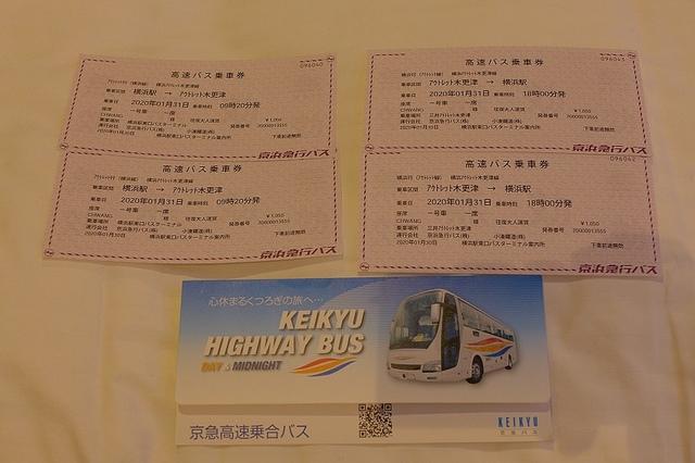 85.JPG - 白色戀人公園、一幻拉麵、PLUMM HOTEL YOKOHAMA、橫濱牛角吃到飽