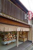 現代與傳統京阪七日遊ADY2(二):1192238443.jpg