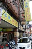 天堂小店、西門町冰城、竹世、順億鮪魚專賣店:1784966603.jpg