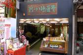 現代與傳統京阪七日遊ADY2(二):1192238404.jpg