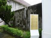 獄政博物館、檜意森活村、左岸假期飯店:04.JPG