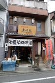 現代與傳統京阪七日遊ADY2(二):1192238444.jpg
