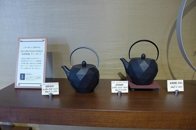 82.JPG - tokyu-store百貨公司、俺のハンバーグ山本、MILK LAND、宇宙人、LUPICA 茶葉