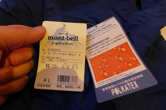 38.JPG - 南町田購物中心、Mont-bell、Mother Garden、史努比博物館與餐廳、肯德基吃到飽