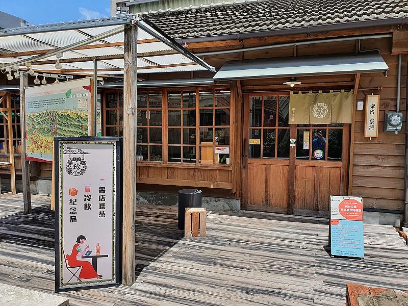 希諾奇檜木博物館、六扇門火鍋、正官庄、藍晒圖、卓也藍染、陶作坊:71.jpg