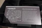 江戶東京博物館:53.JPG