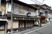 現代與傳統京阪七日遊ADY2(二):1192238445.jpg