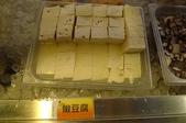 饗麻饗辣、芳鄰小館、饗食天堂:09.JPG