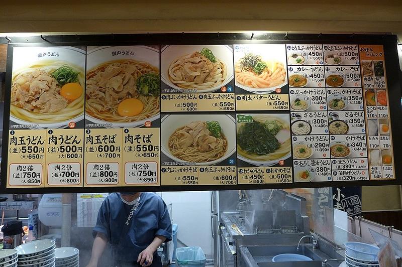 tokyu-store百貨公司、俺のハンバーグ山本、MILK LAND、宇宙人、LUPICA 茶葉 :91.JPG