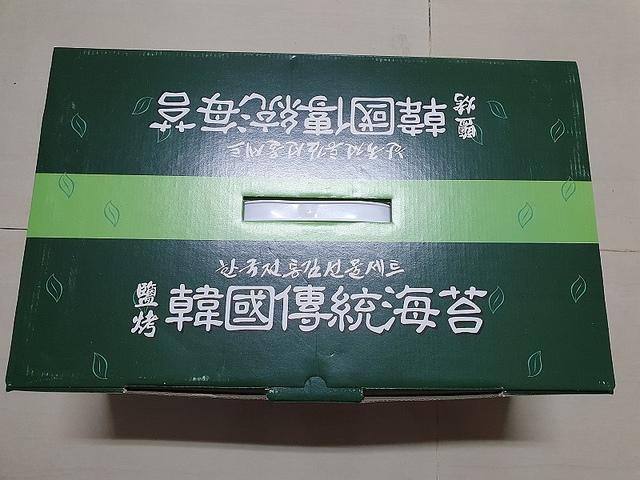 32.jpg - 野柳薆悅酒店、淡水紅毛館、韓國海苔、香草工坊、晶英牛排、咖啡膠囊