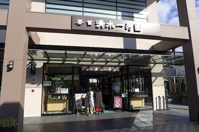 木更津OUTLET、布丁狗餐廳:17.JPG