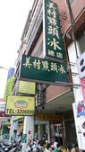 天堂小店、西門町冰城、竹世、順億鮪魚專賣店:1784966604.jpg