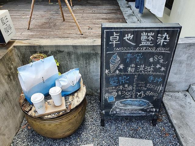 88.jpg - 希諾奇檜木博物館、六扇門火鍋、正官庄、藍晒圖、卓也藍染、陶作坊