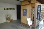 現代與傳統京阪七日遊ADY2(二):1192238446.jpg
