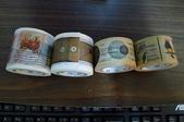 紙膠帶、文具、人蔘、調味罐、T牌包和短褲、藍鹿、歐都納、山頂鳥:07.JPG