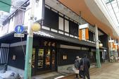 現代與傳統京阪七日遊ADY2(二):1192238408.jpg