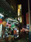 淡水老街  士林夜市:1298821257.jpg