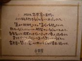 東京流浪十三天--DAY9 (七):1963621456.jpg